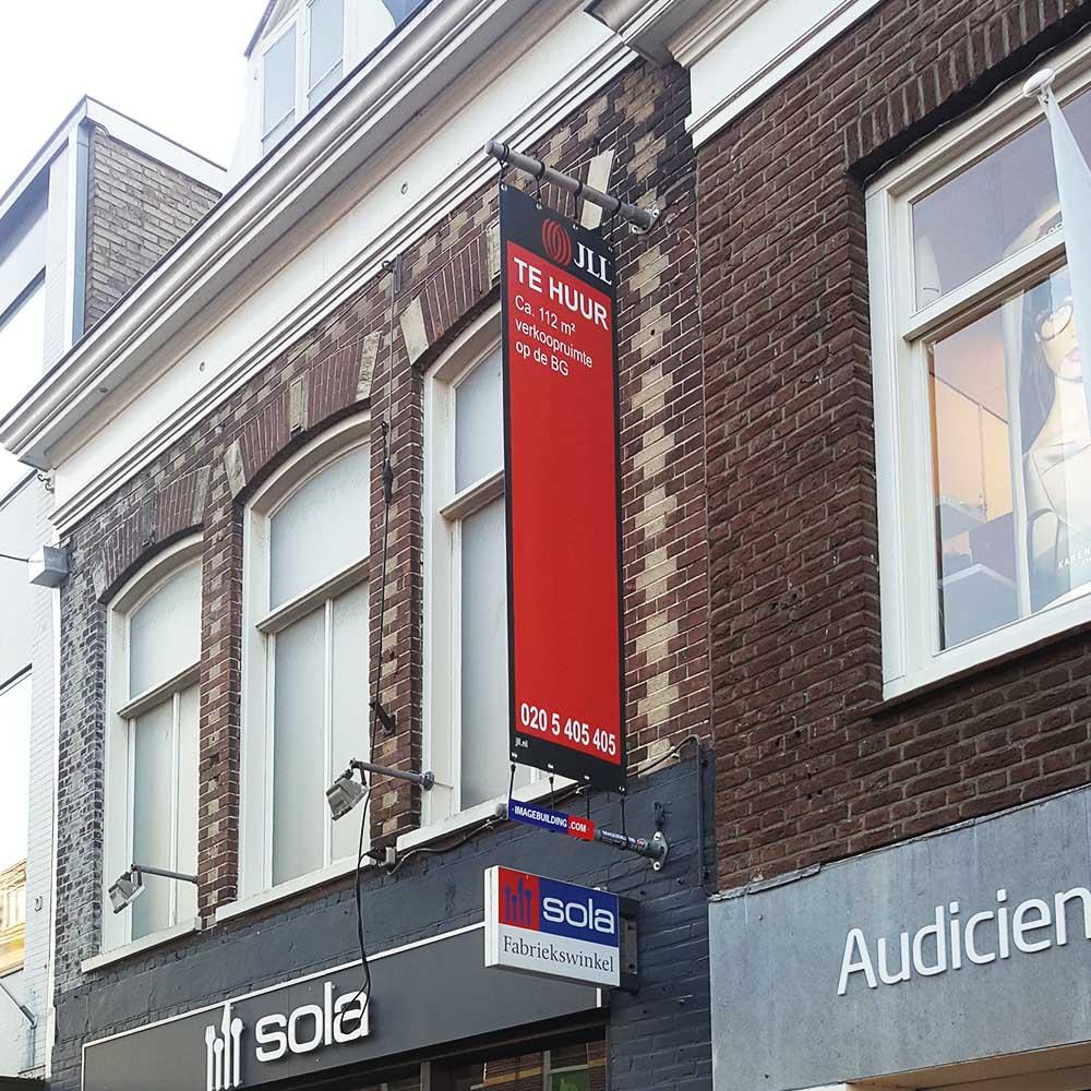 Banier Image Building
