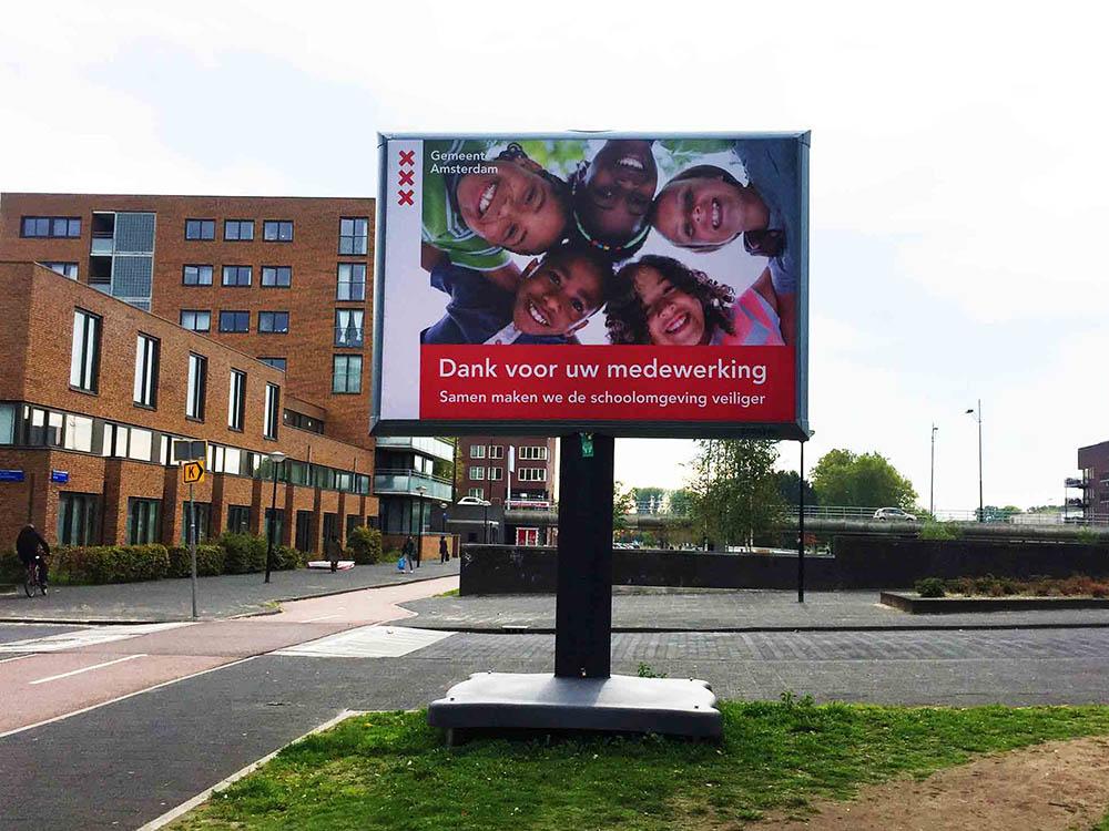 vacatures_imagebuilding_overheid_amsterdam