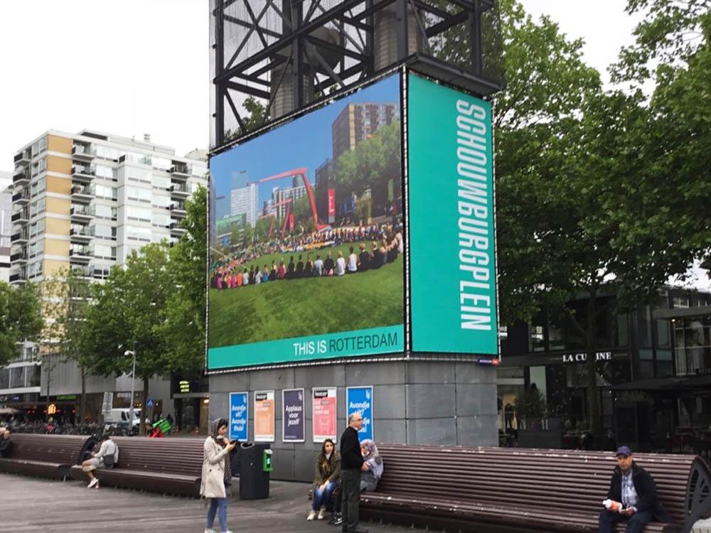 Citymarketing schouwburgplein this is Rotterdam aluminium buizenframe